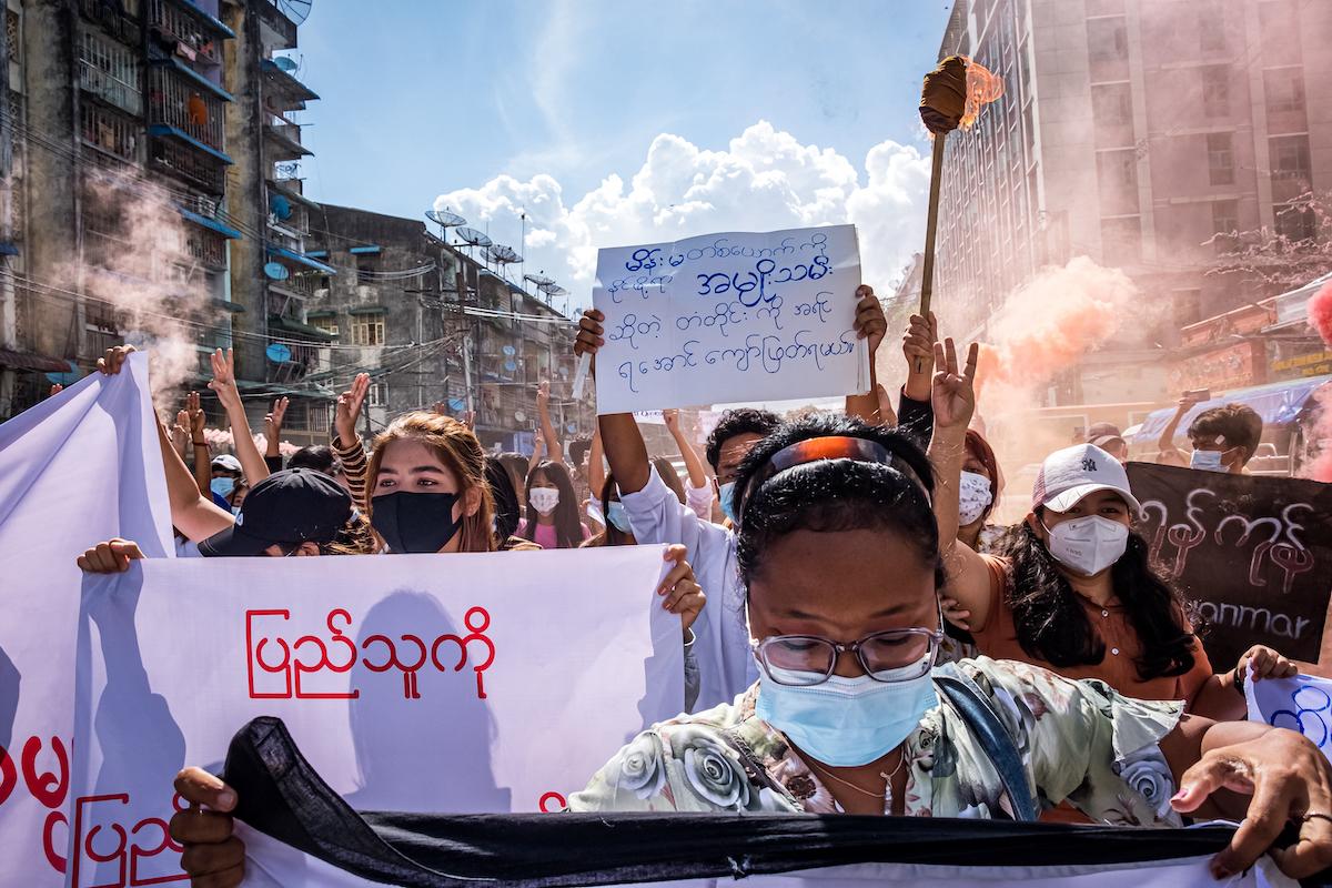 © STR / AFP