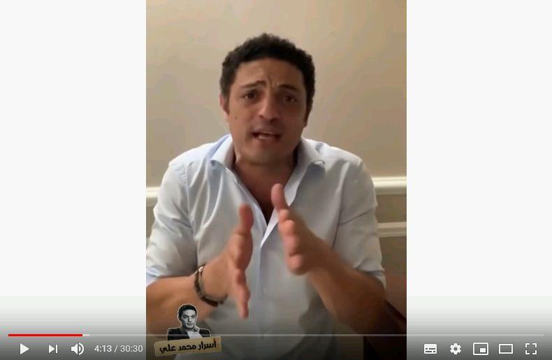 Iyad Khuder (YouTube)