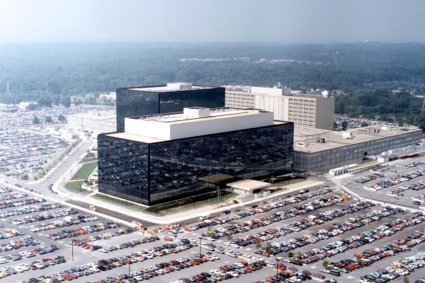 Esamir National News Network  Fort_meade_NSA_building_copyright%3Dnsa