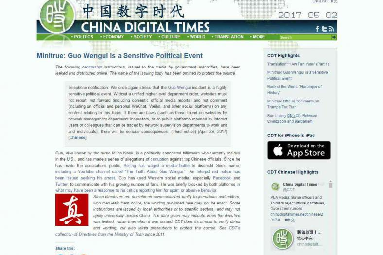 Screenshot China Digital Times