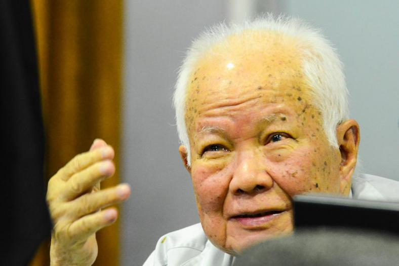 Khmer Rouge Tribunal (ECCC) (CC BY 2.0)