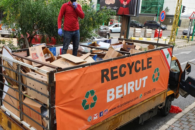 © Recycle Beirut