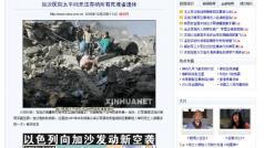 http://news.sina.com.cn/w/2008-12-29/112216941469.shtml