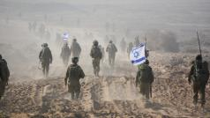 Israel Defense Forces (CC BY-NC 2.0)