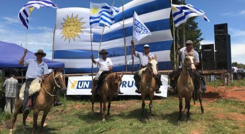 Un Solo Uruguay