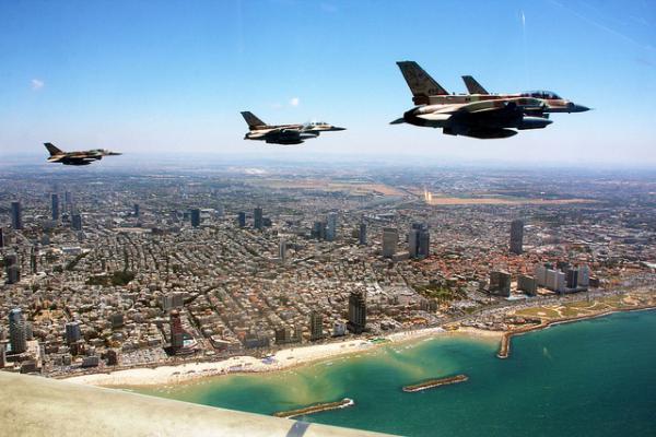 CC Israel Defense Forces