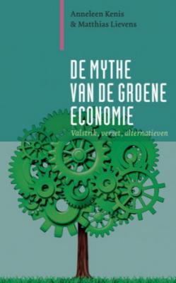 EPO/Jan Van Arkel
