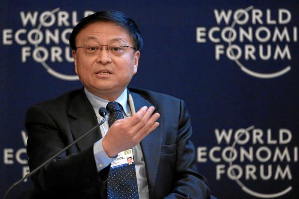 World Economic Forum (CC BY-NC-ND 2.0)