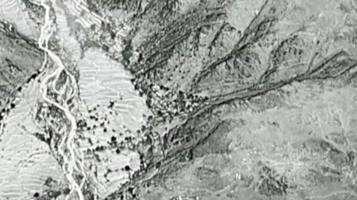 U.S. Forces Afghanistan
