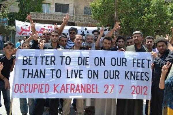 www.syrianrevolution.com
