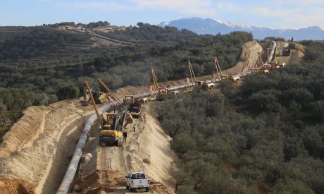 © Trans Adriatic Pipeline AG, all rights reserved, 2016